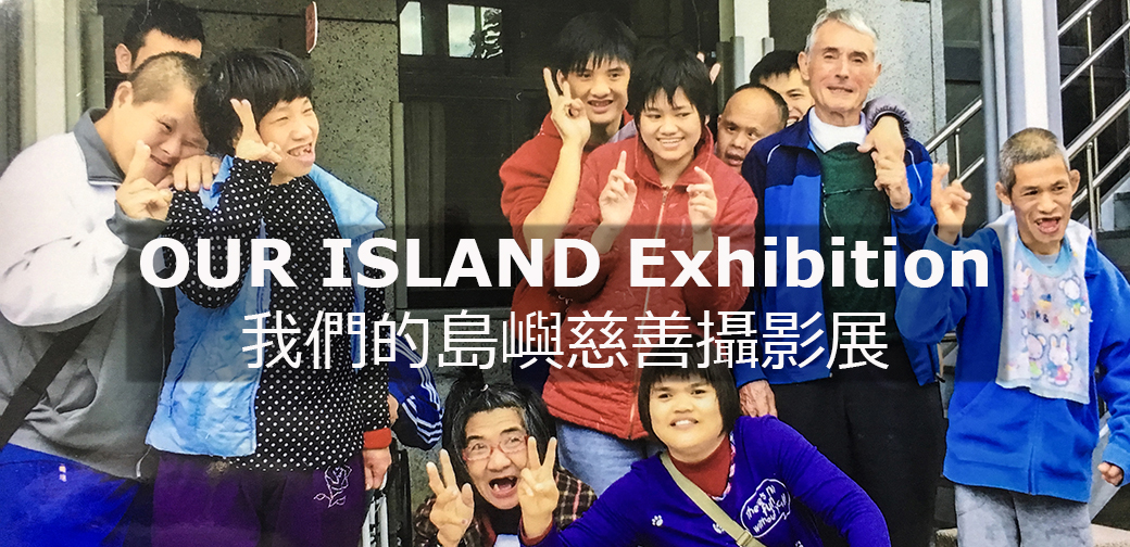 Our Island Exhibition, May 11th ~ 23rd, 2019